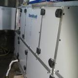 Вентилационна Машина хотел камелия пампорово