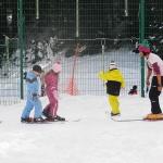 училище за ски в пампорово