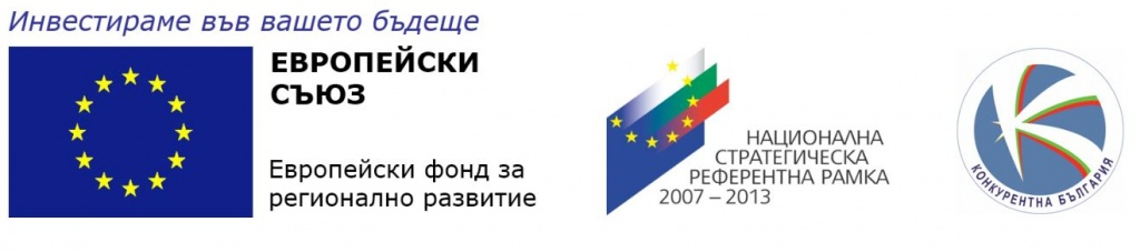 евро програма за развитие на местния бизнес